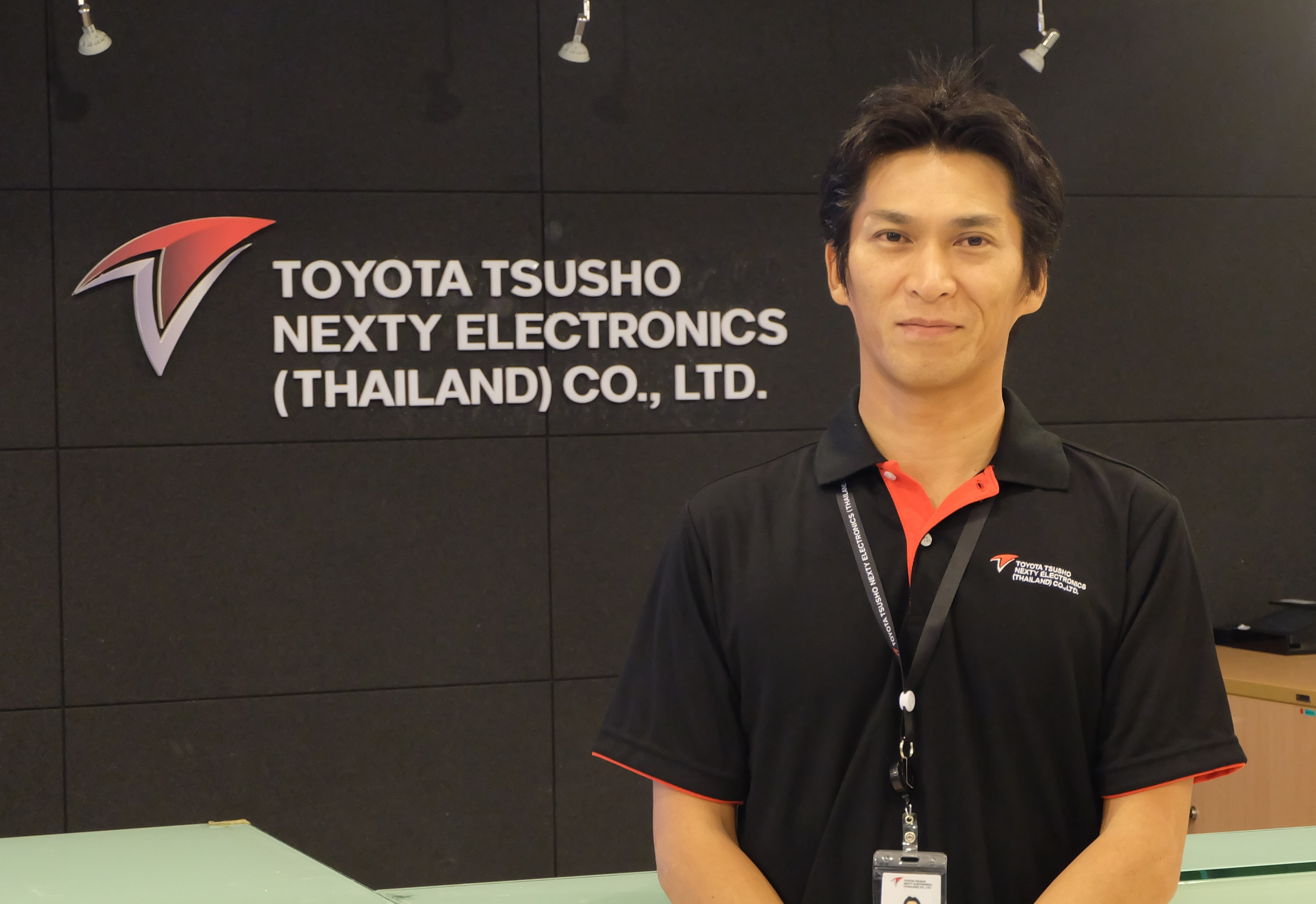 "The company name was changed to "" TOYOTA TSUSHO NEXTY ELECTRONICS (THAILAND) CO., LTD. """